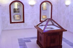 Sarajevo Haggadah: Jewish Manuscript Saved by Bosniaks Muslims