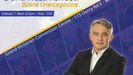 Svečana Akademija povodom Dana nezavisnosti Bosne i Hercegovine