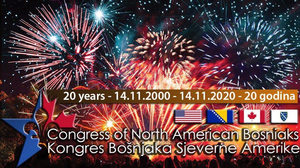 Dvadeset godina KBSA – u punom jedinstvu i još snažnije naprijed